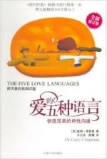 FiveLove