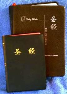 Bibles32
