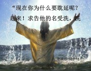 BaptismP11