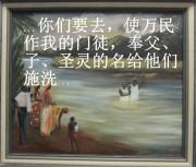 BaptismP17 (180 x 153)