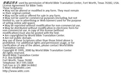 WBTC license agreement (2) (400 x 241)