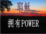 JesusHasPower03 (2) (160 x 120)