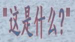 Manna01 (150 x 84)
