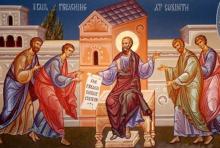 Jesus First Read 7