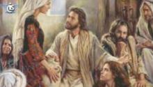 Jesus First Visit 1