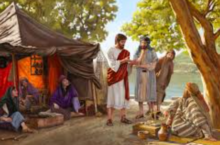 Jesus Life 9
