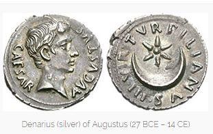 Coin_AgustusDenarius02 (311 x 196)